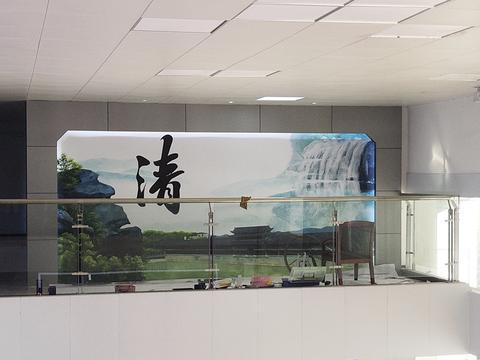 顺昌宝山元坑文化墙绘,山不在高,有仙则灵!