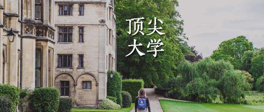 神经生物学家饶毅:我为什么反对中国学生上美国顶尖大学?