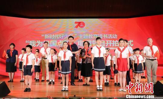 """""""我为祖国点赞""""读书活动一年吸引超6000万中小学生参与"""