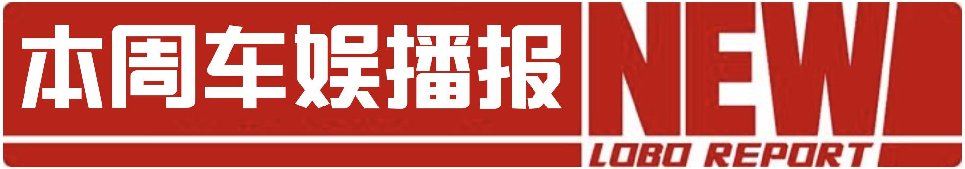 CR-V日子不好过了...全新丰田RAV4 10月份上市!