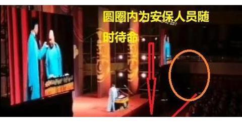 任达华被捅伤后,7月20日郭德纲青岛演出,安保力量直接翻倍