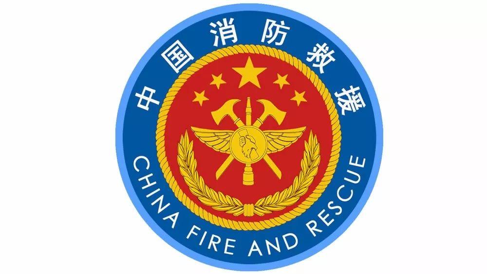 预防企业火灾,先给员工培训这些消防安全知识!