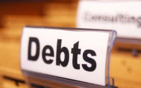 减资程序中债权人权益保护研究