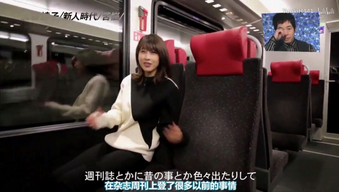 加藤绫子成最讨厌女主播 同时蝉联最喜爱榜第三名