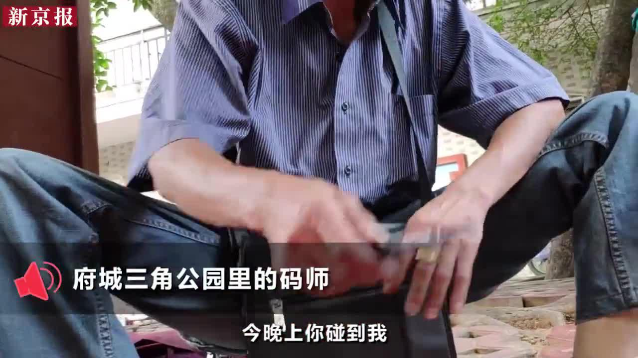 海南鼓励探索发展彩票业,但也不容私彩泛滥 | 新京报快评