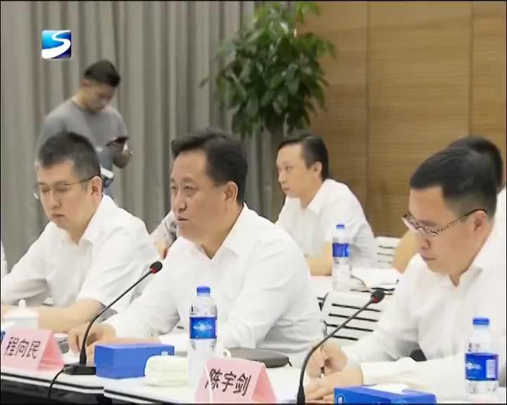松江区与海尔集团签署投资协议卡萨帝智能制造中心落户长三角G60科创走廊