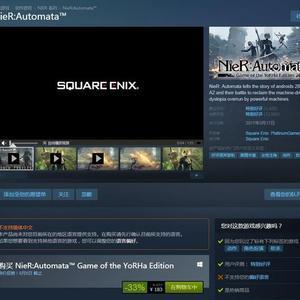 《尼尔:自动人形 寄叶版》Steam开启促销 优惠33%