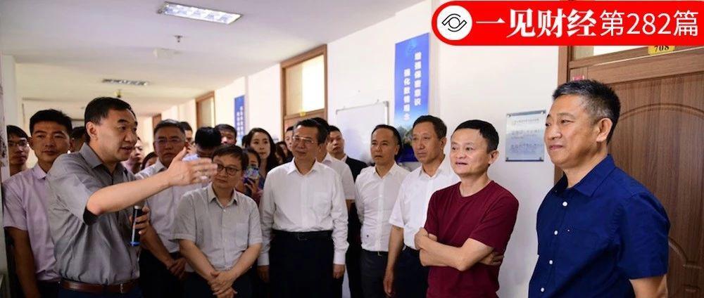 马云投资东北 和黑龙江省副省长王永康不无关系?