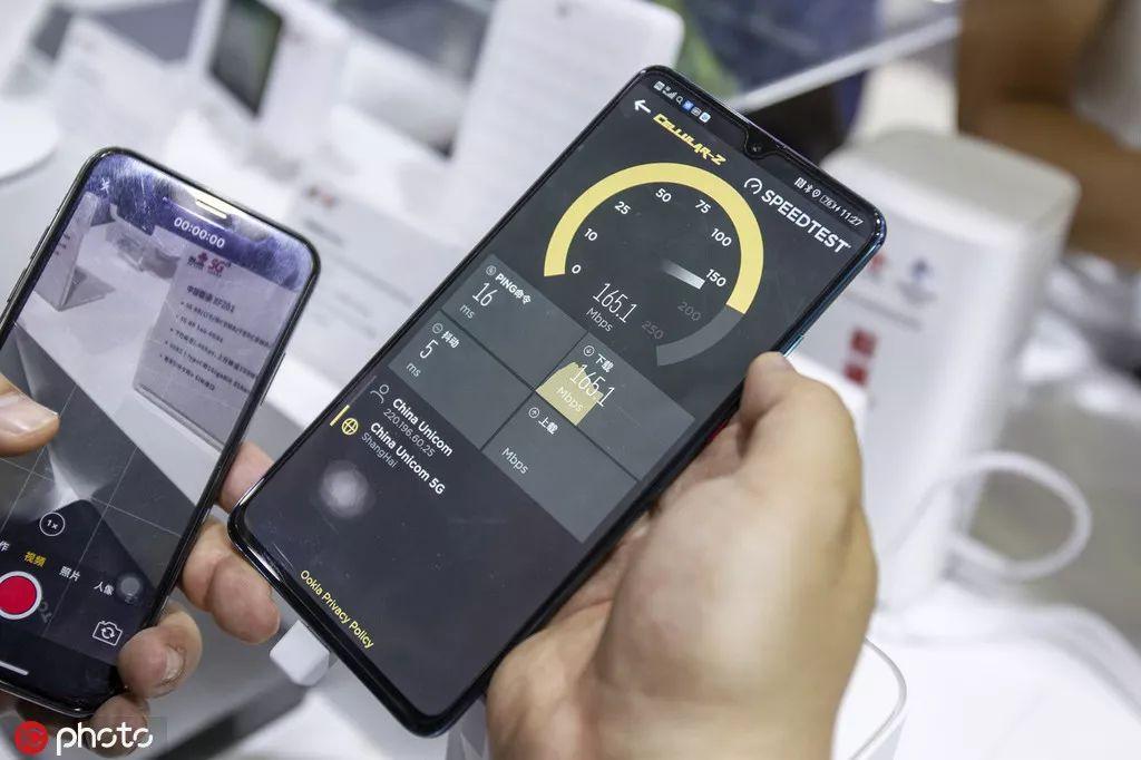6月26日,上海MWC2019世界移动通信大会,中国联通5G展台的5G手机网速测试  <p></p>                   </div>         <div class=