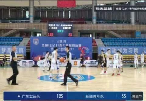 广东男篮70分狂胜新疆男篮!徐杰胡明轩失去参赛的意义!
