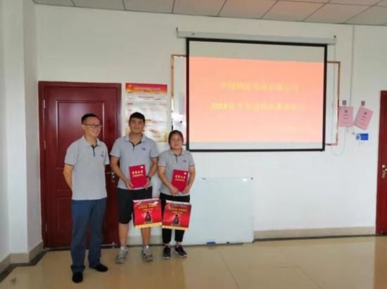 亳芜园区组织基层工会开展劳动竞赛活动