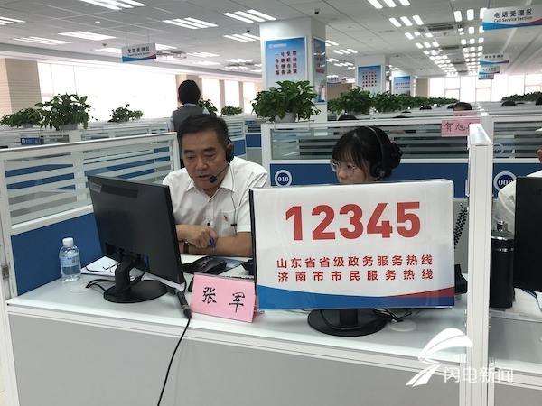 济南1-6月份新增外资项目120个 实际使用外资8.06亿美元