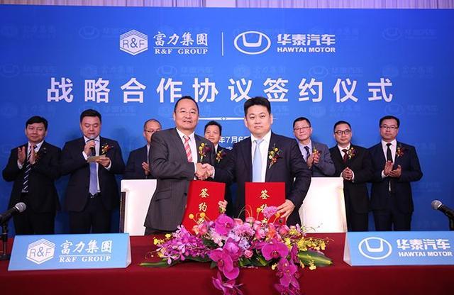 http://www.jienengcc.cn/xinnenyuan/101905.html