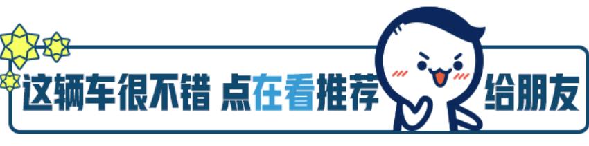 """""""2+2+3""""的座椅布局,华晨雷诺观境新增车型上市!"""