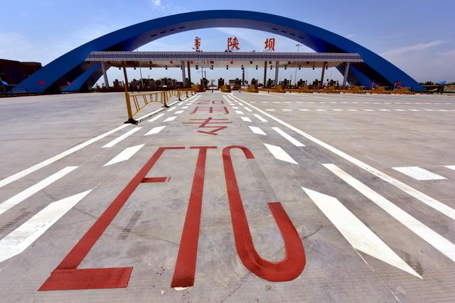 高速公路省界撤站正在快速推进 ETC日均发行42万张