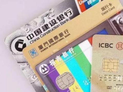 民生银行信用卡没激活,征信报告却有显示,会有不好的影响吗?