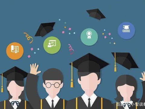 成功不是只有靠学历,只是没有学历你可能没有机会展示能力