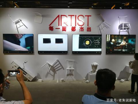 8K电视全球首家量产企业,唯独长虹