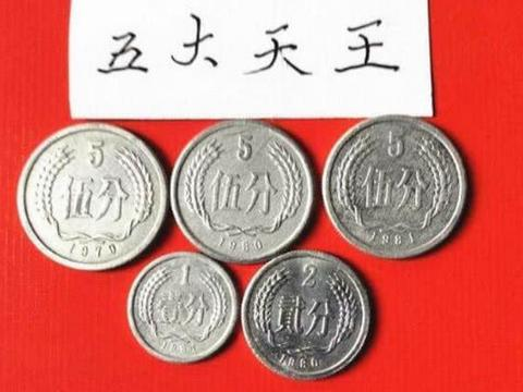 """21世纪硬币前三名,最高增值近六万倍,堪称""""硬币王炸"""""""