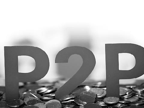 爱奇艺为高利贷导流 P2P盯上互联网公司