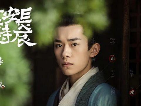 《长安十二时辰》:李必被骗受伤不奇怪,符合人物成长规律