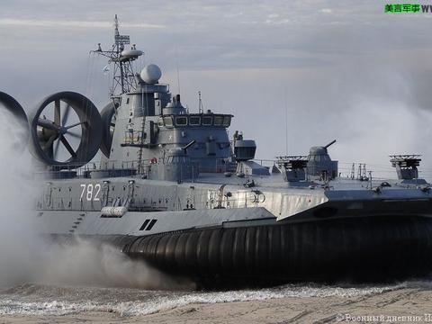 世界上最大的气垫登陆船舶——野牛级气垫船
