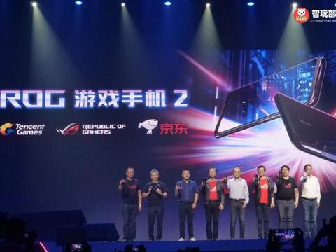 ROG游戏手机2发布:首发高通骁龙855+芯片,腾讯游戏深度定制