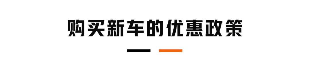 """售12.98万,中国最火运动家轿之一,""""高铁版""""正式上市!"""
