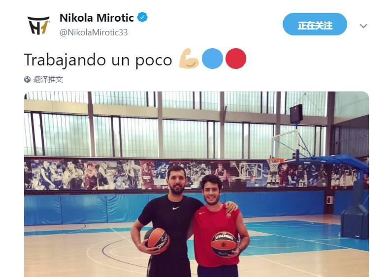 米罗蒂奇晒出与新队友阿布里内斯训练合影
