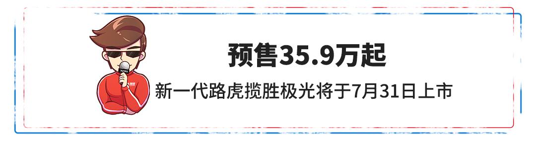 【新闻】现款卡罗拉正式停产!12万起,国6哈弗H6又双叒出新车型