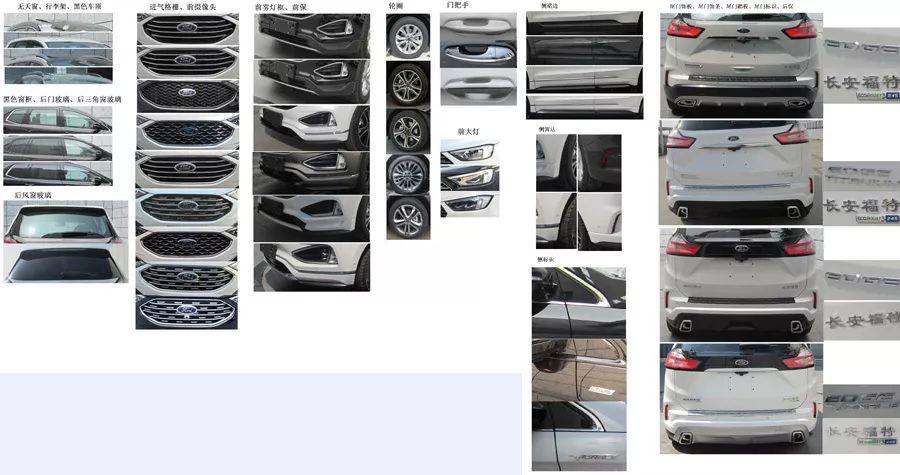 工信部322批新车曝光,全新RAV4领衔,这10款尤为重磅!