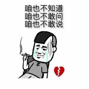 吉本兴业风波又起 冈本社长召开记者会谢罪