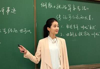 初中教师:小升初暑假安排很关键,做到这三点,初中学习不会差