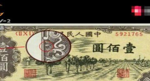 2019版第五套人民币8月底发行,面值五角的圆形硬币,变成多边形
