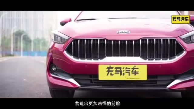 视频:试驾全新起亚K3:这台韩系车不太韩系?