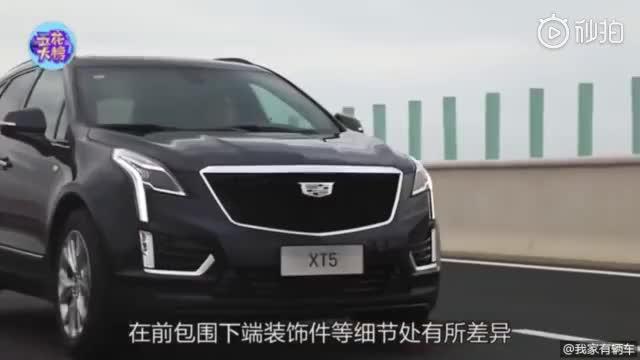 视频:全新的动力系统,中期改款的XT5车型。