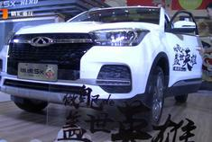 视频:瑞虎5x HERO上市盛典暨全新一代瑞虎8全国巡展重庆站收官