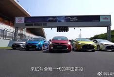 视频:开起来更舒服,简单试驾丰田新雷凌。