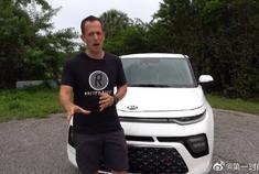 视频:起亚Soul GT-Line是跨界车型吗?第一视角带你体验这款车!
