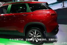 视频:宝骏又一SUV要火了!比途观还大气,轴距2米75,不足8万