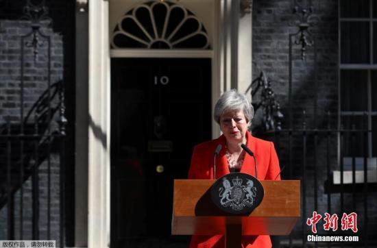 特蕾莎-梅发表最后一次演讲:成为首相是最大荣耀