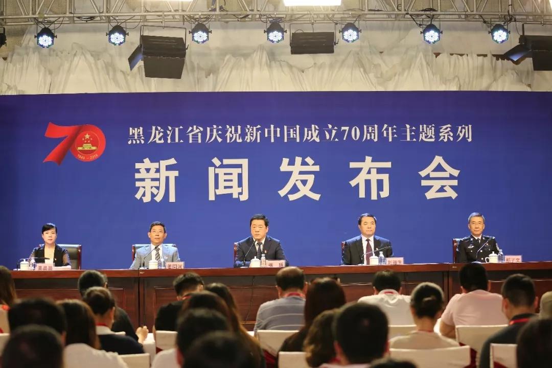 """黑龙江省:到2021年末基础保持""""办事不求人"""""""