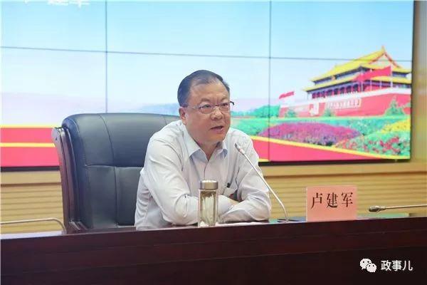 卢建军任陕西省委常委秘书长 前任已被双开|卢建军