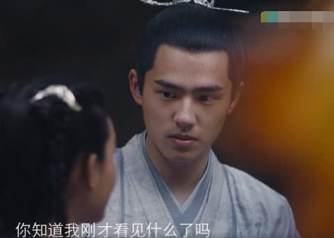 《九州》作者回应质疑:没必要照搬原著,刘昊然吕归尘最佳人选
