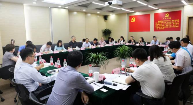 中国互联网金融协会筹备成立互联网银行专业委员会