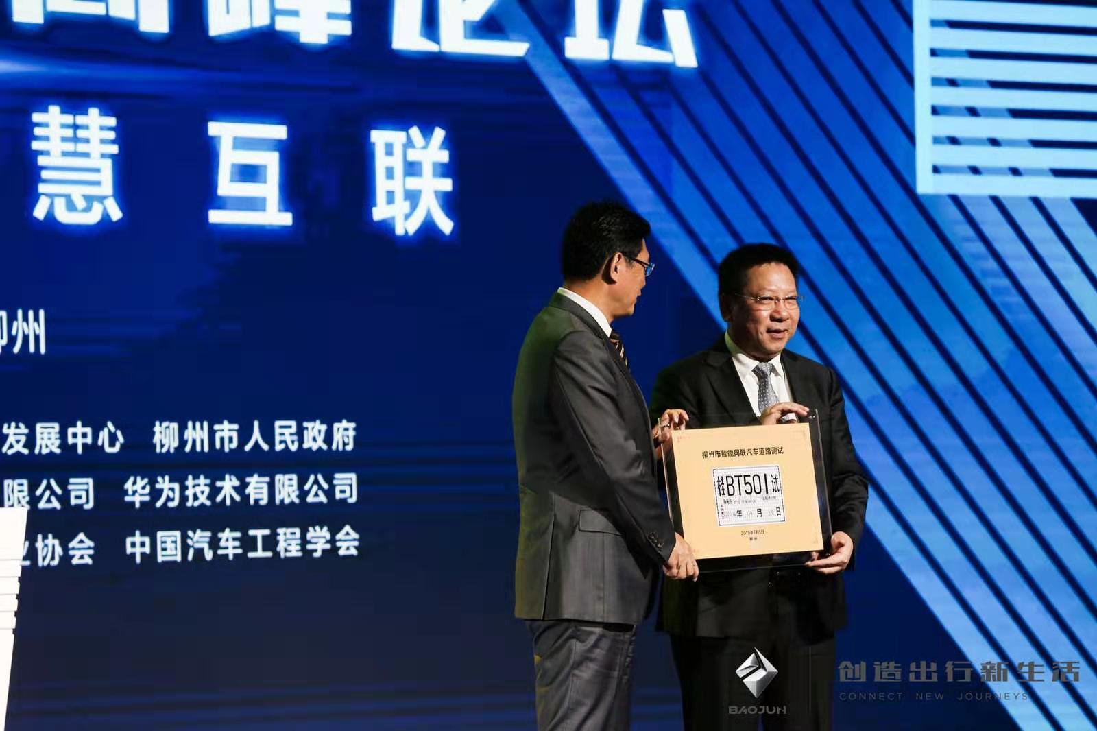 """""""柳州模式""""升级""""广西模式"""" 后补贴时代引领新能源发展"""