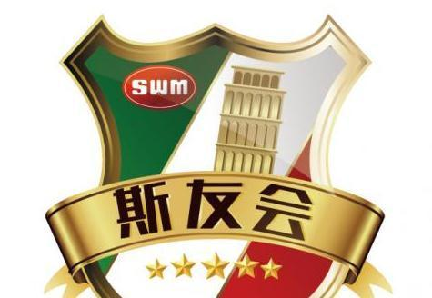 "SWM斯威汽车""斯友会""专属会标曝光"