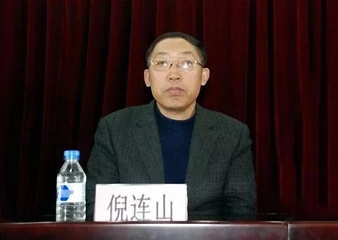 吉林省委党校原常务副校倪连山被开除党籍