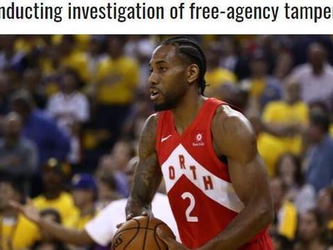 萧华出手!曝NBA调查24小时10亿美金协议!篮网3巨头有麻烦?