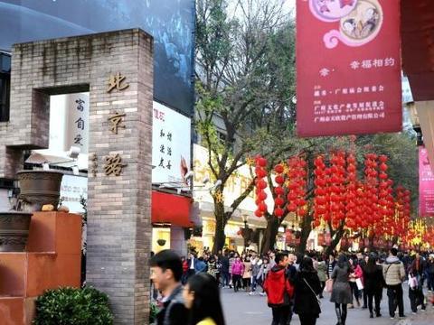 广州最受欢迎的步行街,广州城建之始所在地,与一条地铁站名重合